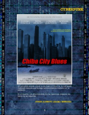 jorge-lizama-cybermedios-libro-cinema-ficcion-posfotografia-visita-cine-chiba-city-blues