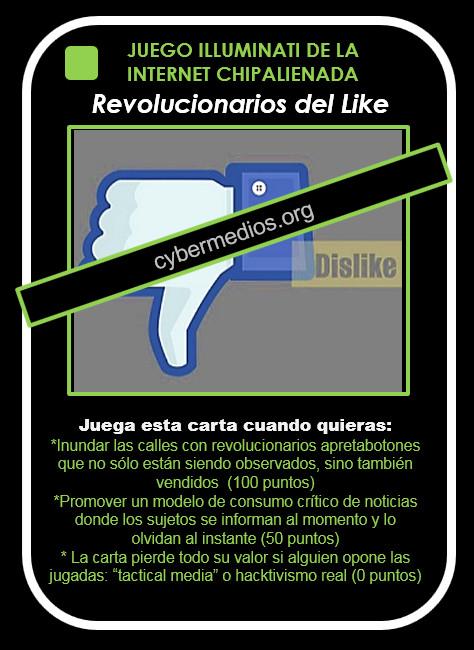 cybermedios-lizama-facebook-revolucionarios-del-like