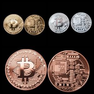 cybermedios-bitcoin-moneda-02