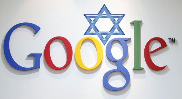 google-maguen